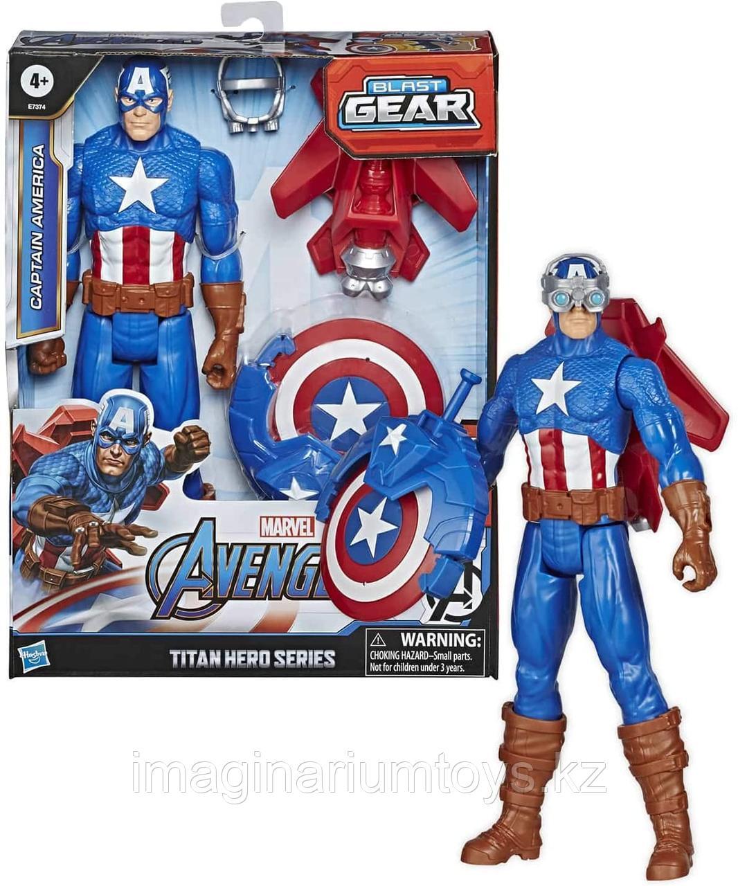 Капитан Америка фигурка интерактивная 30 см со щитом