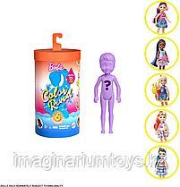 Кукла Челси меняющая цвет в воде Barbie Chelsea Color Reveal летняя серия