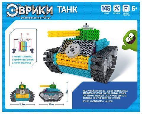 Конструктор электронный «Танк» из 145 деталей от Эврики, фото 2