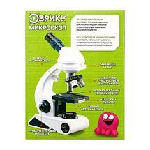 Микроскоп с увеличением до 450 раз «Юный биолог» с набором аксессуаров и окуляров, фото 2