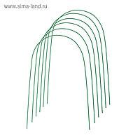 Комплект дуг для парника, металл в кембрике 4 м, d = 10 мм, набор 6 шт