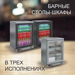 Анонс новой модификации холодильных столов/шкафов POLAIR