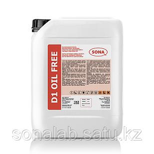 D1 Oil Free-Средство концентрированное щелочное высокоэффективное, высокопенное для удаления жира с твердых по
