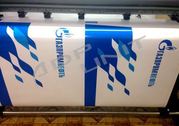 Широкоформатная печать 300dpi на баннере