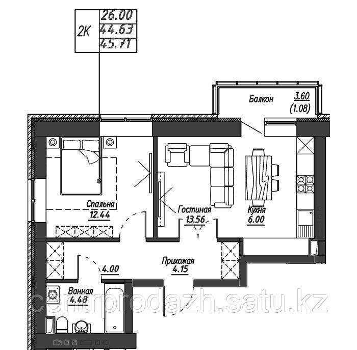 2 комнатная квартира в ЖК Варшава 46.43 м²