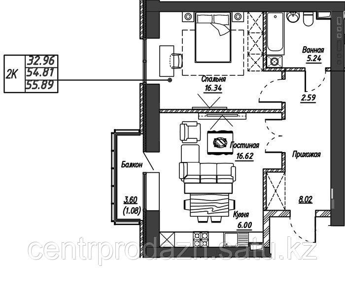 2 комнатная квартира в ЖК Варшава 54.35 м²