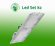Светильник диора Unit 120/14000 Ш1 K5000 консоль