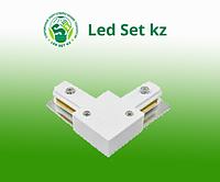 Коннектор угловой для шинопровода LD1001, белый