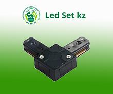 Коннектор угловой для шинопровода LD1001, черный