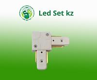 Коннектор для трекового светильника AC-1 угловой белый