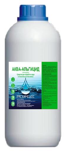 Средство жидкое для бассейнов Аква-альгицид