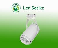 Светильник светодиодный трековый TR-02 7Вт 230В 4000К 630Лм 72x121x155мм белый IP40