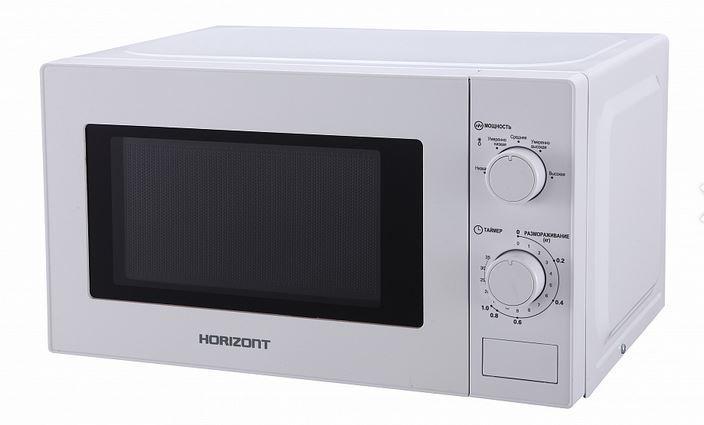 HORIZONT 20MW700-1378DMW