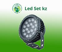 Светодиодный прожектор LL-884, D180xH230, IP65 18W 85-265V, теплый белый (Feron)