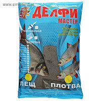 Прикормка Delfi «мастер», аромат конопля, плотва/лещ, цвет чёрный, вес 0,8 кг