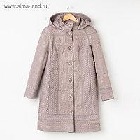 Куртка женская, цвет бежевый, размер 46