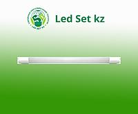 Светодиодные лампы Т8 (лампы дневного света)