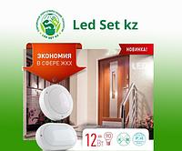Антивандальный LED-светильник SPB-7