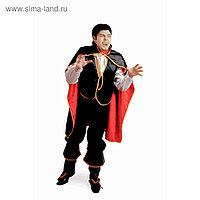 Карнавальный костюм «Дракула», текстиль, р. 50, рост 176 см