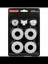 F011-1/2 Rommer 1/2 монтаж. компл. 7 в 1 (RAL 9016)