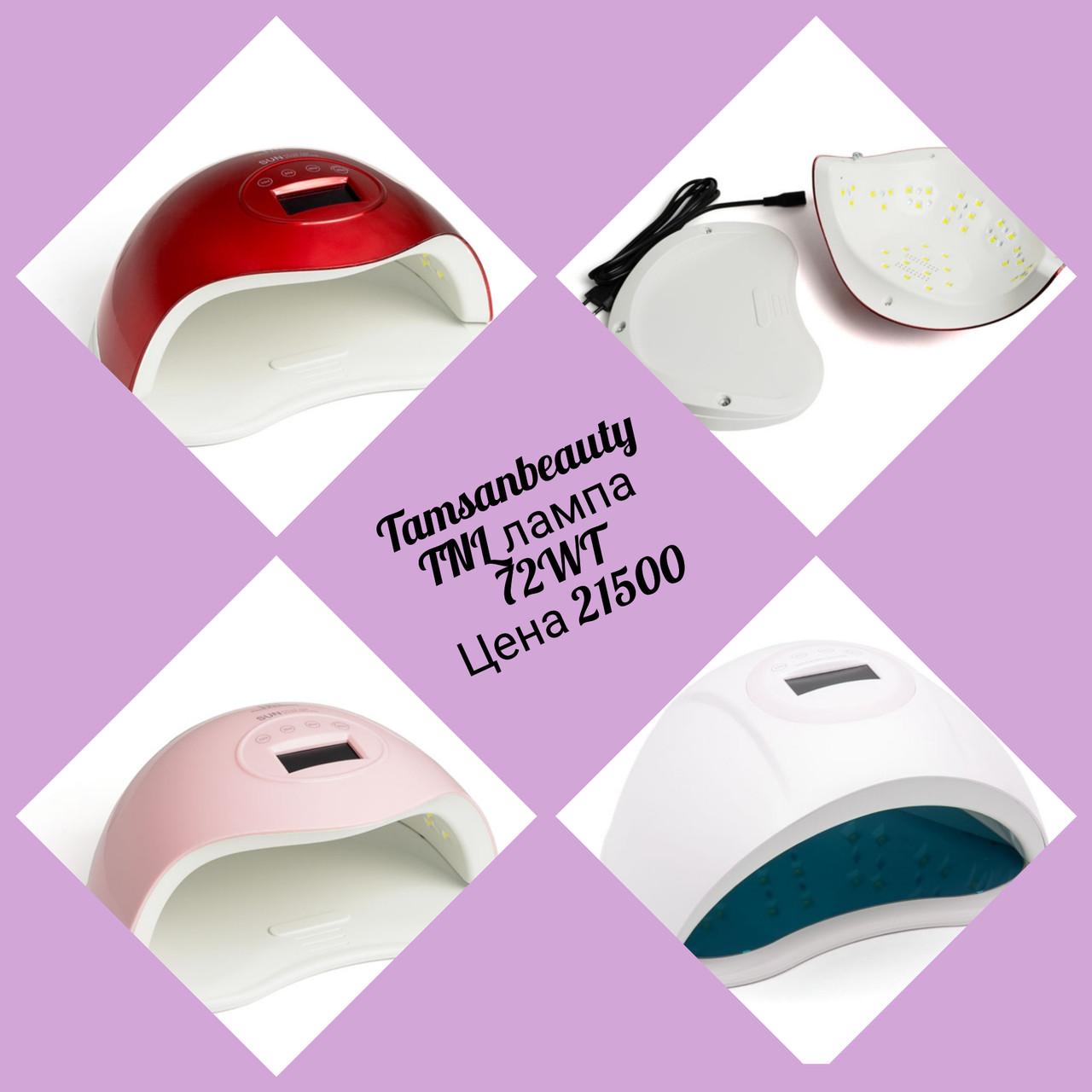 Лампа LED  от TNL 72 WT