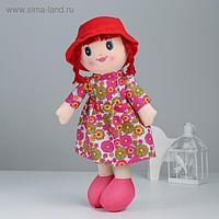 Мягкая кукла «Девочка», на платье бабочка, цвета МИКС