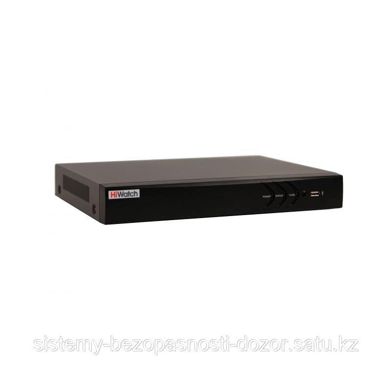 Гибридный видеорегистратор HiWatch DS-H204QP