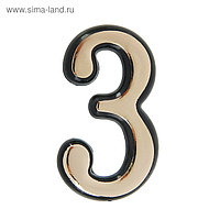 "Цифра дверная ""3"", пластиковая, цвет золото"
