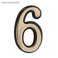 "Цифра дверная ""6"", пластиковая, цвет золото"