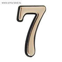 "Цифра дверная ""7"", пластиковая, цвет золото"