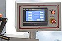 Автоматический кромкооблицовочный станок KAM215EPSV_400V, фото 2