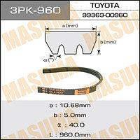 Ремень приводной Masuma 3PK960