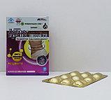 Препарат для похудения Левое вращение 360, фото 2