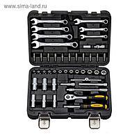 Набор инструментов BERGER BG045-14, универсальный, 45 предметов ¼