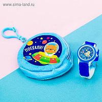 """Набор: часы детские, кошелёк """"Космонавт"""""""