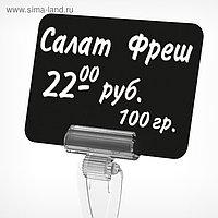 Ценник для надписей меловым маркером, A5, цвет чёрный, ПВХ