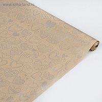 Бумага упаковочная крафт «Сердечки фигурные», серебряный, 40 г/м² ,0,7 х 10 м