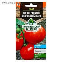 """Семена Томат """"Волгоградский 323"""" раннеспелый, 0,3 г"""