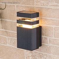 Светильник Elektrostandard садово-парковый, 60 Вт, E27, IP54, настенный, Techno 1450 черный