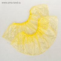 Бахилы жёлтые стандарт прочные, 400*120мм., 14 мкм., 1,5 гр.