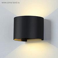 Светильник Elektrostandard, 7 Вт, LED, 4000K, 470Lm, IP54, настенный, Techno 1518 LED черный