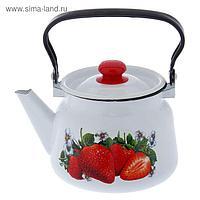 Чайник «Клубника садовая», 2,3 л, цвет белый