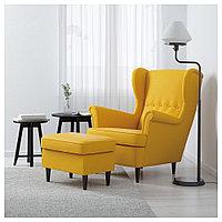 СТРАНДМОН Кресло с подголовником, Шифтебу желтый, фото 1