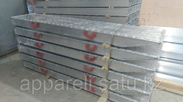 Алюминиевые аппарели от производителя 2,4 метра, 30-40 тонн