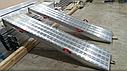Алюминиевые аппарели от производителя 2,4 метра, 30-40 тонн, фото 4
