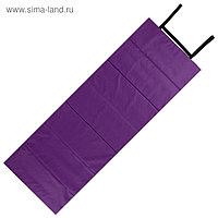 Коврик складной 145 х 51 см, цвет фиолетовый/розовый