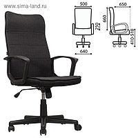 Кресло офисное BRABIX Delta EX-520, чёрная ткань