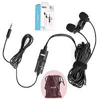 Универсальный двойной петличный всенаправленный конденсаторный микрофон BOYA BY-M1DM (для фотоаппаратов,