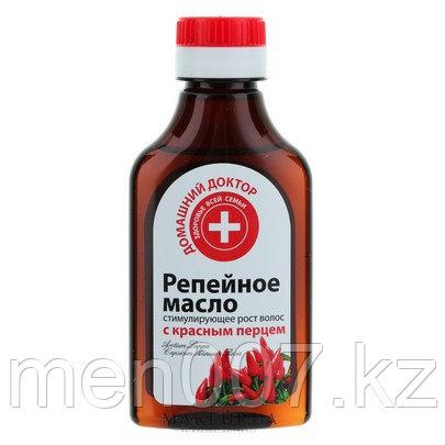 """Репейное масло с красным перцем """"Домашний доктор"""" 100 мл"""