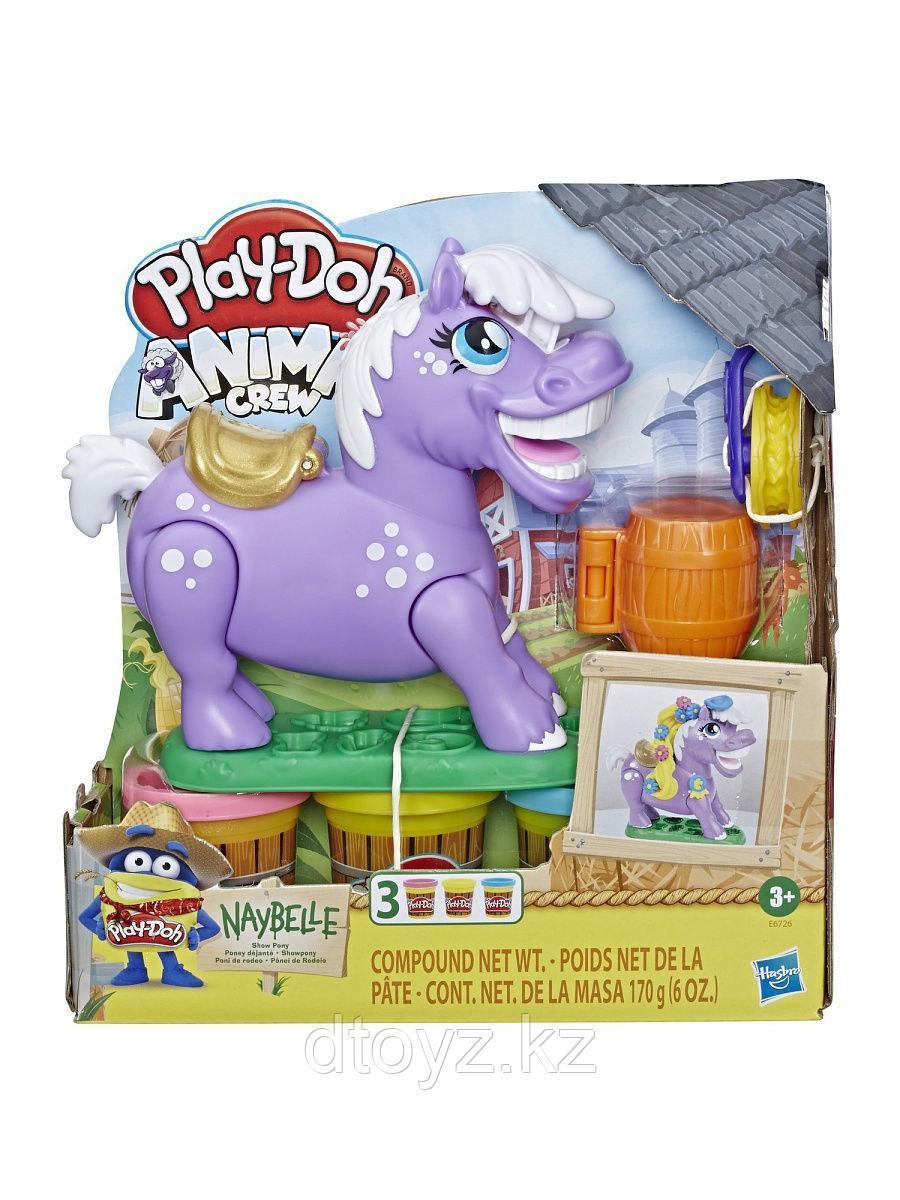 """Hasbro Play-Doh Игровой набор """"Пони-трюкач"""""""